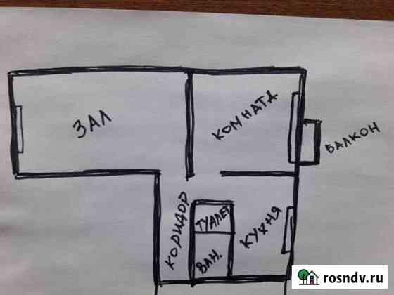 2-комнатная квартира, 44 м², 2/5 эт. Серпухов