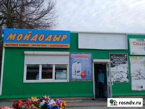 Торговое помещение, 35 кв.м. (Шебекино) Шебекино
