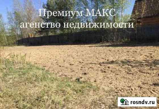 Участок 12 сот. Нижневартовск