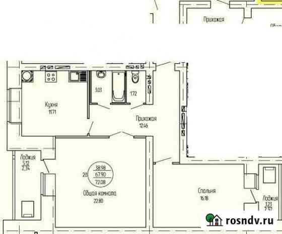 1-комнатная квартира, 73.2 м², 2/9 эт. Йошкар-Ола