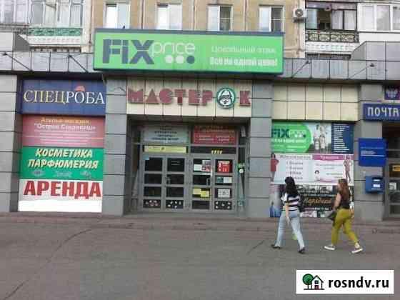 Торговое помещение, 150 кв.м. Новокузнецк