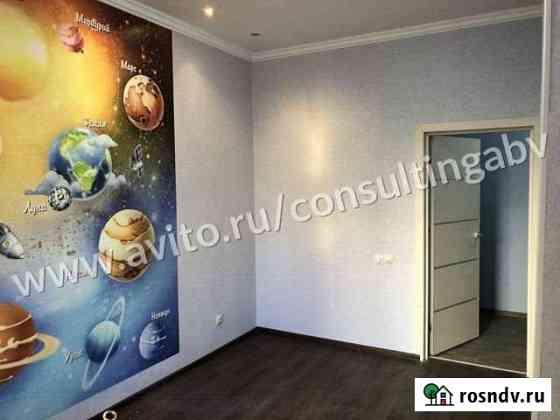 Аренда помещения под детский центр/офис 133 кв.м Астрахань