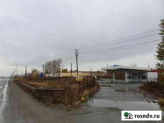 Продам Базу. Складские и офисные помещения Челябинск