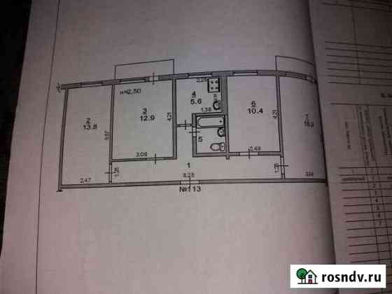 4-комнатная квартира, 78 м², 1/5 эт. Усть-Илимск