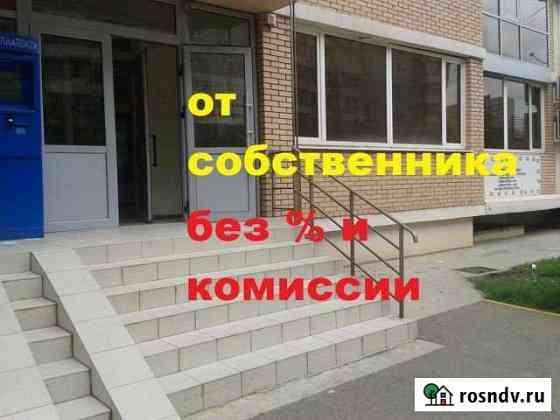 Помещение свободного назначения, 85 кв.м. Краснодар