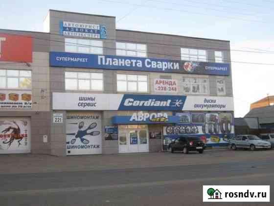 Офисное помещение, 15 кв.м. Оренбург