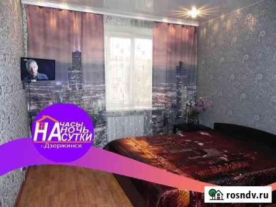 1-комнатная квартира, 36 м², 2/5 эт. Дзержинск