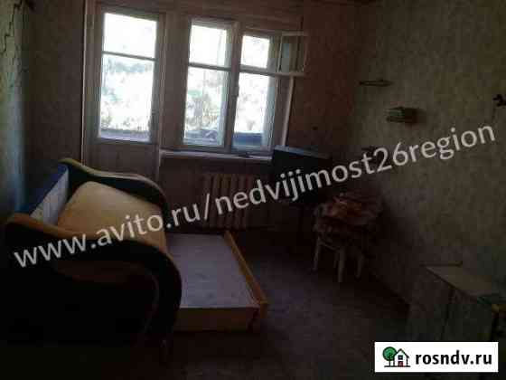 1-комнатная квартира, 25 м², 4/4 эт. Пятигорск