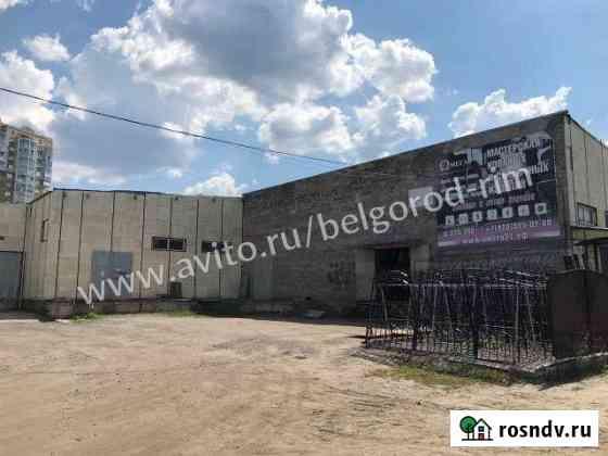 Производственное помещение, 1760 кв.м. Белгород
