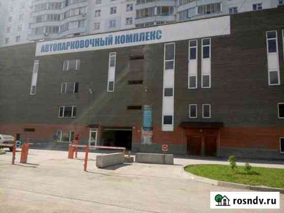 Машиноместо 22 м² Новосибирск