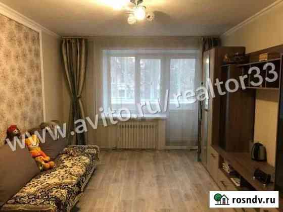 1-комнатная квартира, 33 м², 4/5 эт. Ковров