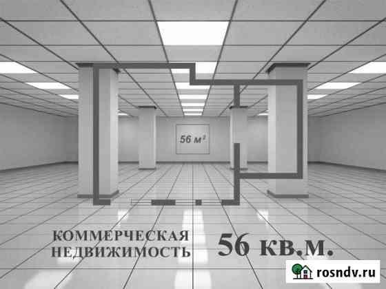 Помещение свободного назначения, 56 кв.м. Краснодар