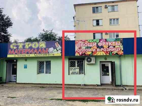 Торговое помещение 65кв.м Белая Калитва
