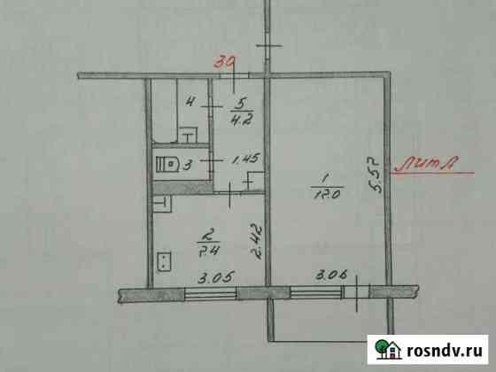 1-комнатная квартира, 33 м², 3/5 эт. Новочебоксарск