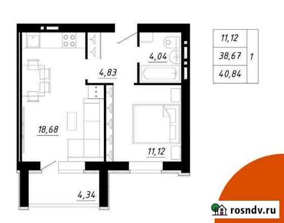2-комнатная квартира, 40.8 м², 1/5 эт. Стерлитамак