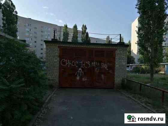 Гараж >30 м² Саратов
