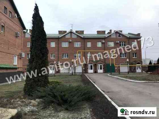 Таунхаус 192.2 м² на участке 6.5 сот. Ульяновск