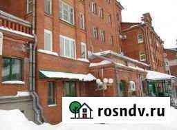 Продажа нежилого помещения, 320 кв.м. Киров