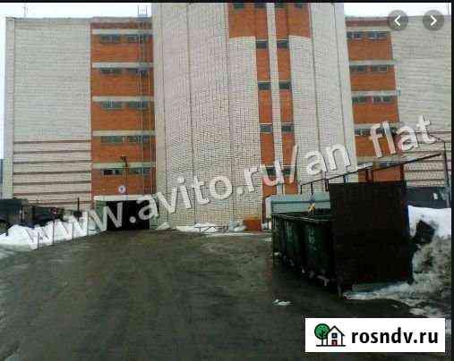 Гараж 18 м² Казань