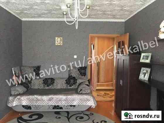 4-комнатная квартира, 85.4 м², 2/5 эт. Белогорск