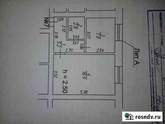 1-комнатная квартира, 35 м², 2/3 эт. Буинск