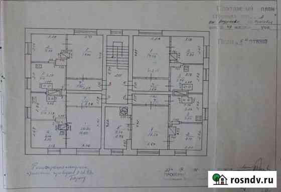 2-комнатная квартира, 34.9 м², 2/2 эт. Андреево
