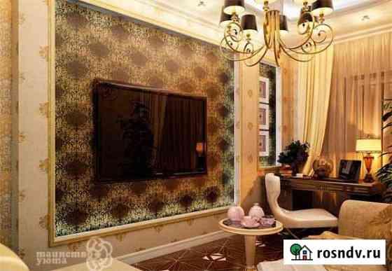 2-комнатная квартира, 43.5 м², 2/2 эт. Ивня