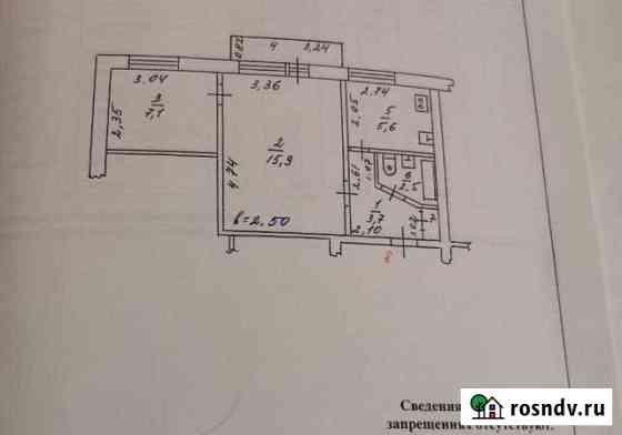 2-комнатная квартира, 36.1 м², 3/5 эт. Талдом
