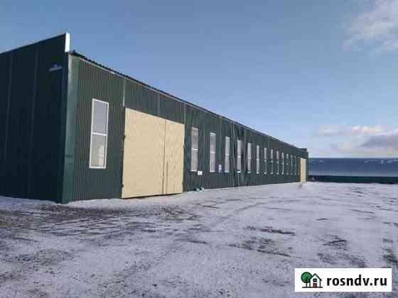 Производственное,складское помещение Тюмень