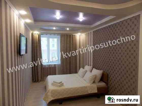 2-комнатная квартира, 65 м², 3/5 эт. Норильск