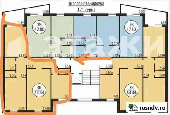 3-комнатная квартира, 66 м², 3/9 эт. Челябинск