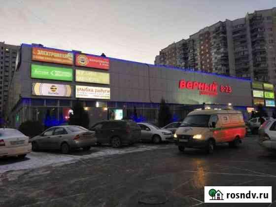 Остров на ярмарке под икру Москва