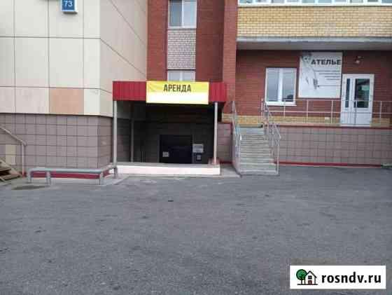Торговое помещение, 125 кв.м. Тюмень