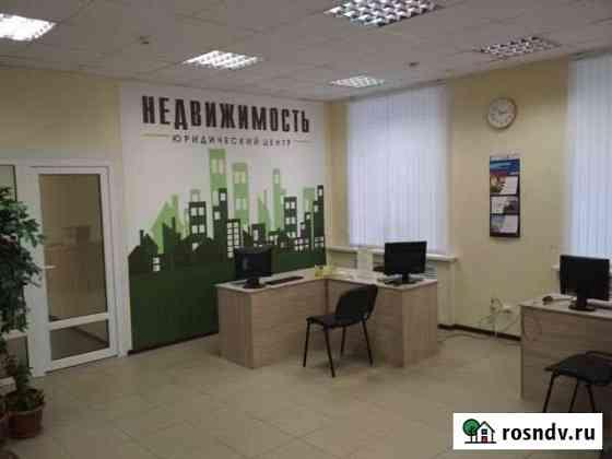 Сдам офисное помещение Петрозаводск