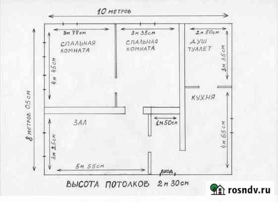 Дом 50 м² на участке 3 сот. Прокопьевск