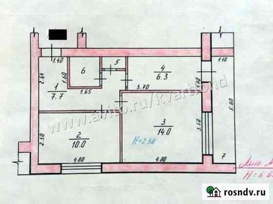 2-комнатная квартира, 45 м², 1/2 эт. Городище