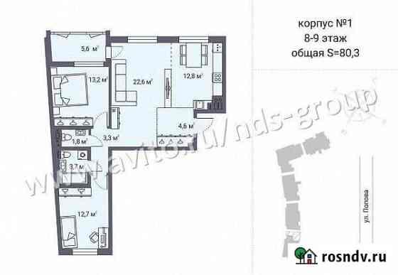 3-комнатная квартира, 80.3 м², 9/9 эт. Петрозаводск