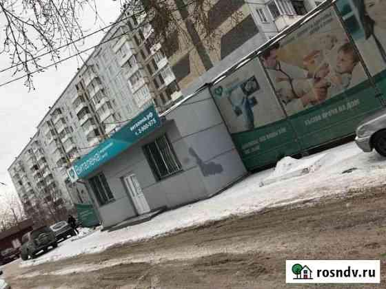 Помещение свободного назначения, 320 кв.м. Красноярск