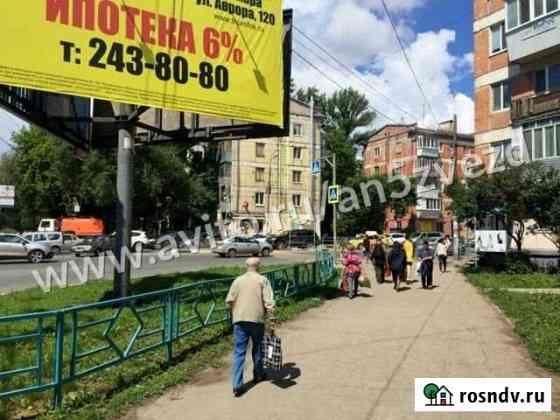 Продам помещение свободного назначения, 35 кв.м. Самара