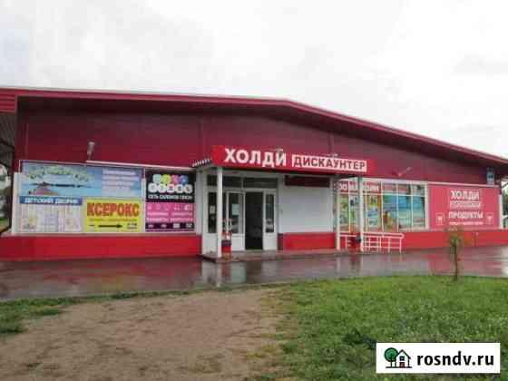 Магазин 15 кв.м. Новосибирск