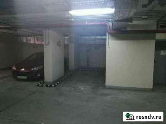 Машиноместо 12 м² Москва