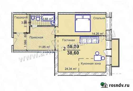 2-комнатная квартира, 59.4 м², 5/7 эт. Ульяновск