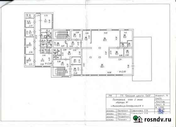 > 9-комнатная квартира, 220 м², 2/2 эт. Кормиловка