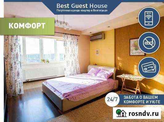 1-комнатная квартира, 70 м², 6/6 эт. Волгоград
