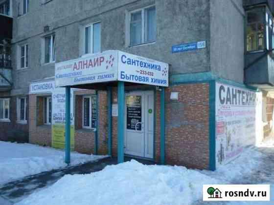 Помещение свободного назначения, 41 кв.м. Петропавловск-Камчатский