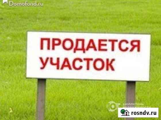 Участок 8 сот. Новокуйбышевск