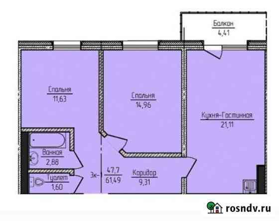 3-комнатная квартира, 62.4 м², 13/20 эт. Улан-Удэ