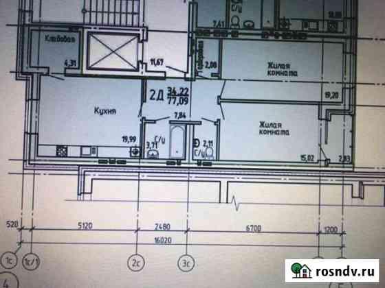 2-комнатная квартира, 77.1 м², 3/9 эт. Тверь