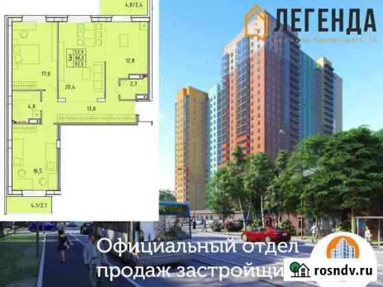 3-комнатная квартира, 92.5 м², 14/25 эт. Пермь