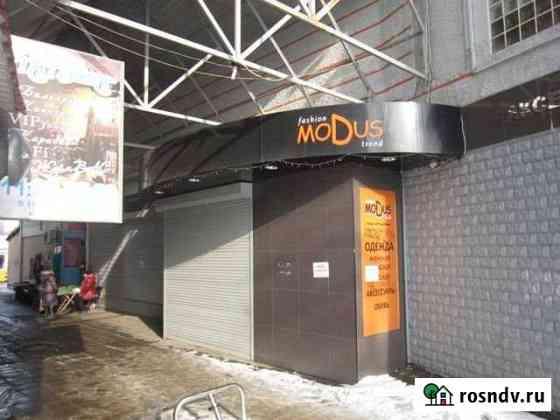 Здание магазина с земельным участком Монино